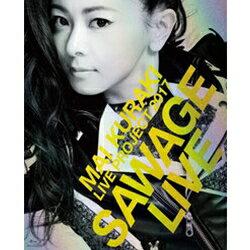 """『Mai Kuraki Live Project 2017""""SAWAGE☆LIVE""""』"""