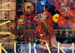『渡月橋~君 想ふ~ (京都盤 CD+「Kirari! for Mobile」キット]) 』
