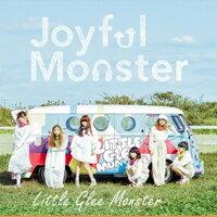 『小さな恋が、終わった』(Little Glee Monster)