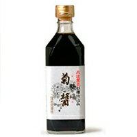 ヤマロク醤油 【菊醤】