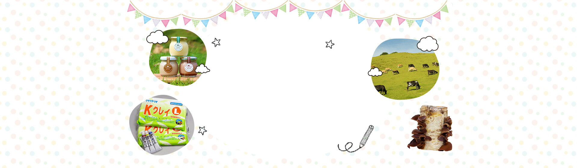 親子向け「楽天オンラインスクール」~おうちじかんで一緒に遊ぼう、学ぼう~