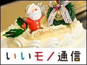 Vol.15 バタークリームケーキ