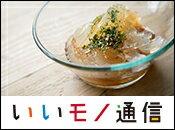 Vol.23 柿田川名水ところてん