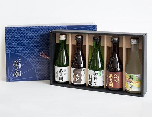 人気の日本酒 飲み比べセット