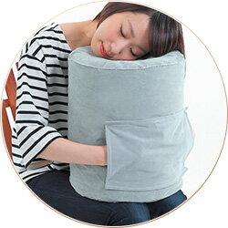 旅行用 抱き枕