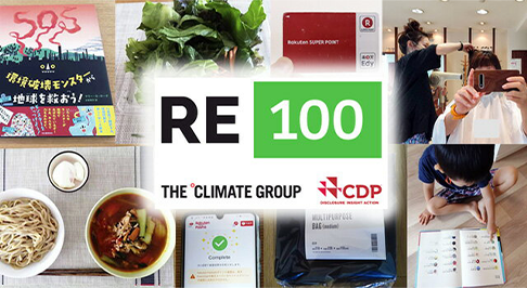RE100 THE CLIMATE GROUP