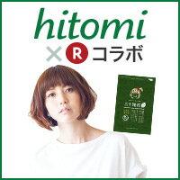 hitomi��帥�����潟��с��� width=