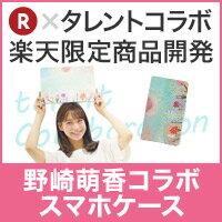 タレントコラボ-野崎萌香-