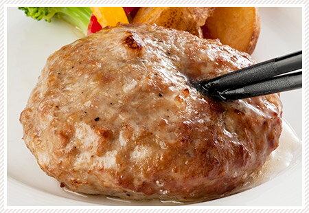 国産牛とブランドポークのこだわりハンバーグの商品イメージ