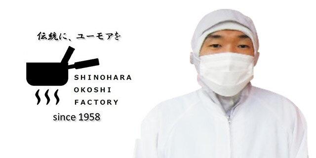 篠原製菓 楽天市場店の代表者写真