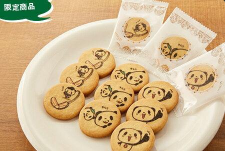 koboパーク限定お買いものパンダクッキー