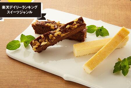 天使のケーキバー チーズ&濃厚チョコブラウニー