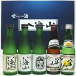 3,001円以上の飲み比べセット