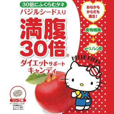 ダイエットサポートキャンディ キティ × リンゴ味