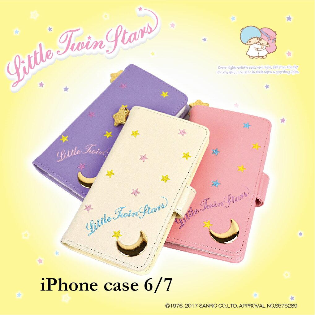 キキ&ララ パステルiPhoneケース