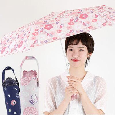 雨晴兼用 キャラクター折りたたみ傘