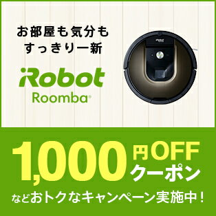 アイロボットジャパン