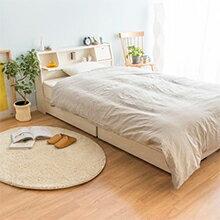 ベッド・寝具