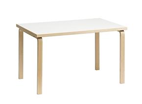 アルテックダイニングテーブル