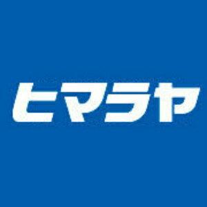 店長:成田英樹