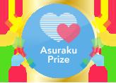 Asuraku Prize