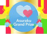 Asuraku Grand Prize