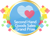 Second Hand Goods Sales Grand Prize