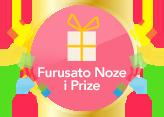 Furusato Nozei Prize