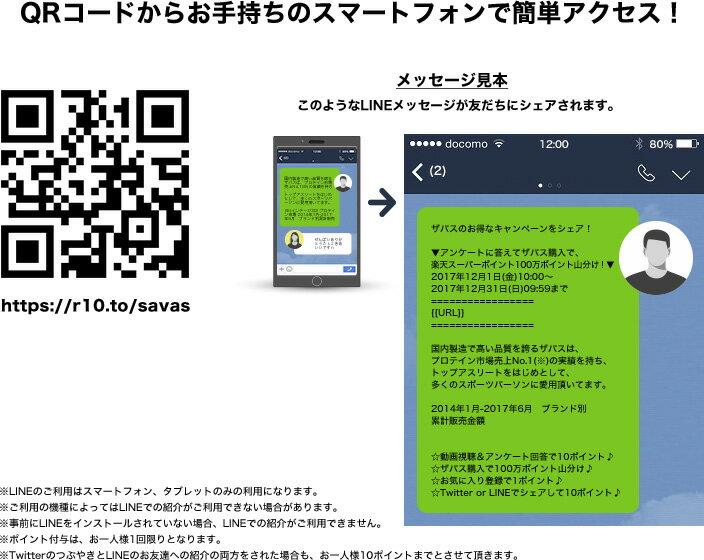 QRコードからお手持ちのスマートフォンで簡単アクセス!