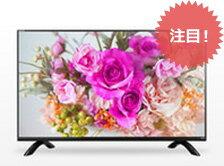4K・8Kテレビ