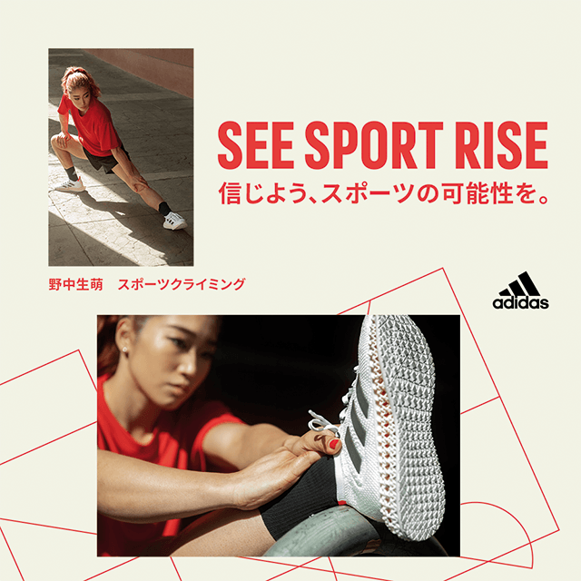 SEE SPORT RISE