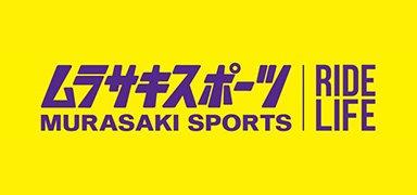 ムラサキスポーツ楽天市場店