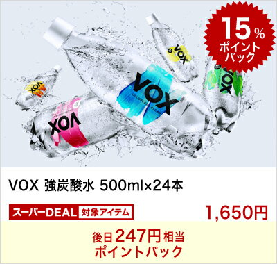 VOX 強炭酸水 500ml×24本