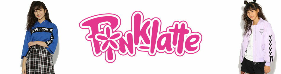 PINK-latte(ピンクラテ)