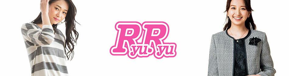 RyuRyu(リュリュ)