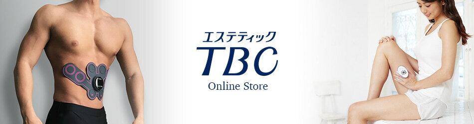 TBCオンラインストア