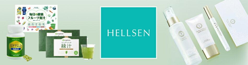 HELLSEN