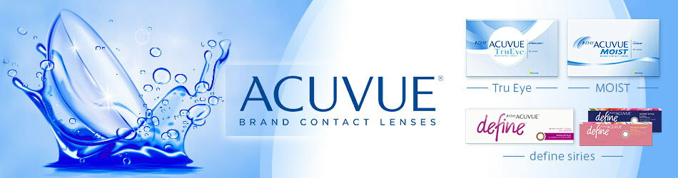 ACUVUE(アキュビュー)