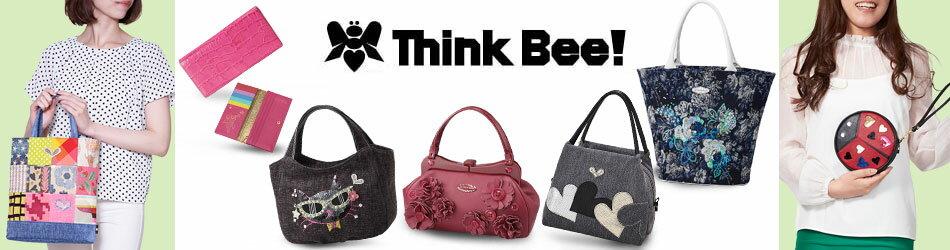 Think Bee!(シンクビー!)
