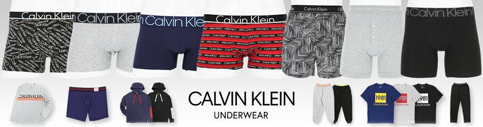 Calvin Klein(カルバンクライン)