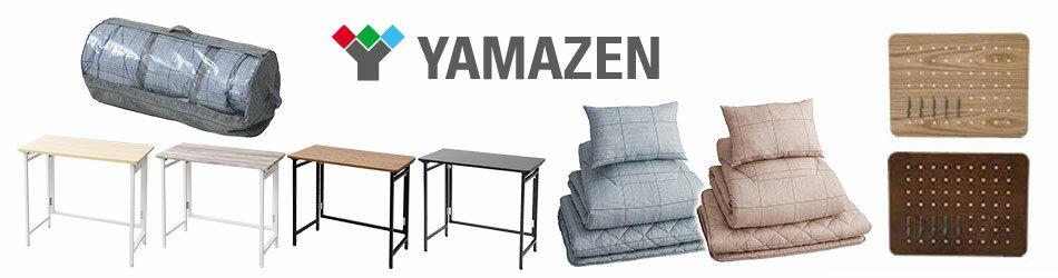 YAMAZEN