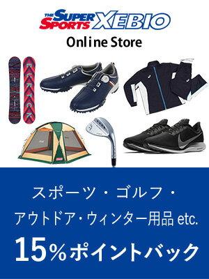 スポーツ、ゴルフ、アウトドアetc人気スポーツブランドがポイント高還元