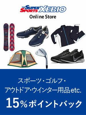 スポーツ、ゴルフ、アウトドアetc人気スポーツブランドがポイント高還元!