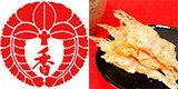 本場愛知のお煎餅処 香味庵本店