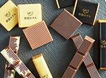 チョコレートセット・詰め合わせ