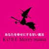 神戸モリーママ