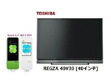 東芝 REGZA 40V30 [40インチ] + WIMAX2+ Speed Wi-Fi NEXT W04
