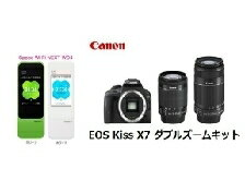 CANON EOS Kiss X7 ダブルズームキット + WIMAX2+ Speed Wi-Fi NEXT W04