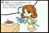海老の旨煮(いわれ・意味・レシピ)