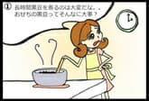 黒豆(いわれ・意味・レシピ)